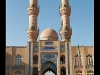 The Jameh Mosque