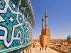 The Jameh Mosque of Yazd