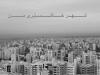My gray city, Ahvaz - شهر خاکستری من، اهـــواز