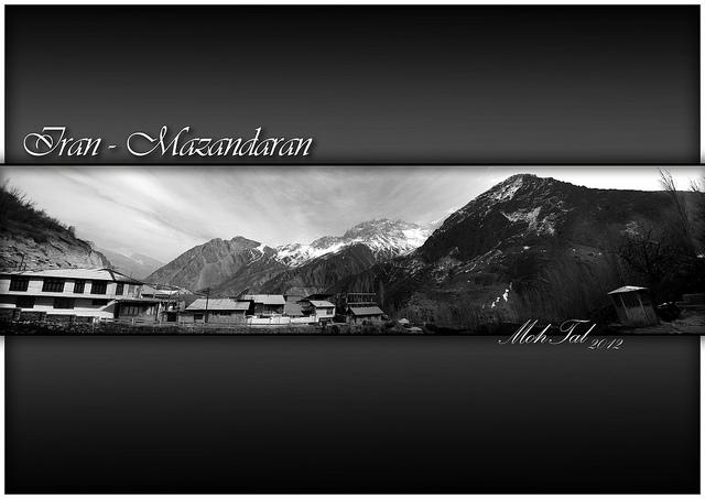 Mazandaran - مازندران