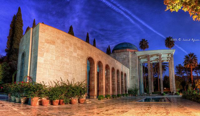 Tomb of Saadi - آرامگاه سعدی