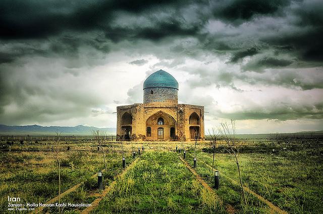 Molla Hassan Kashi Mausoleum - آرامگاه ملا حسن کاشی