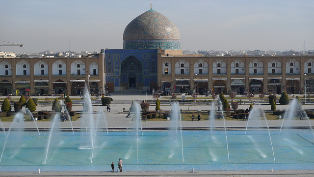 Naqsh-e Jahan Square - ميدان نقش جهان