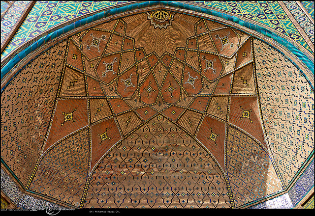 Al-Nabi Mosque - مسجد النبی