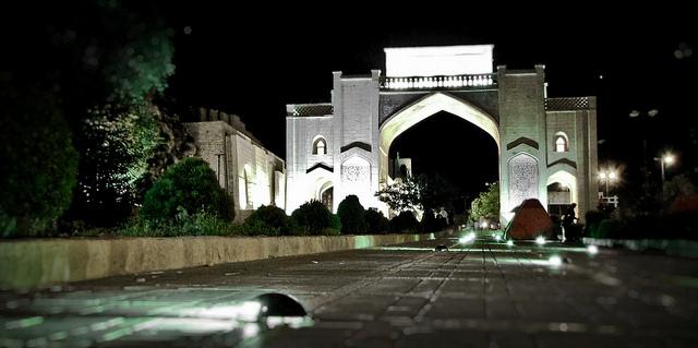 Qur'an Gate - دروازه قرآن