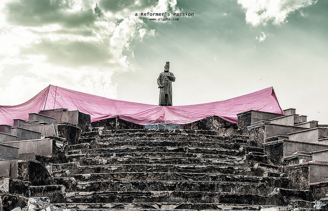 Amir Kabir Statue - مجسمه امیرکبیر