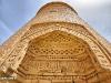 Pir-e Alamdar Mausoleum - آرامگاه پیر علمدار