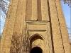 Tuqrul Tower - برج طغرل