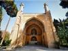 Menar Jonban (Swinging Minarets) - منار جنبان