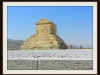 Tomb of Cyrus - آرامگاه کوروش