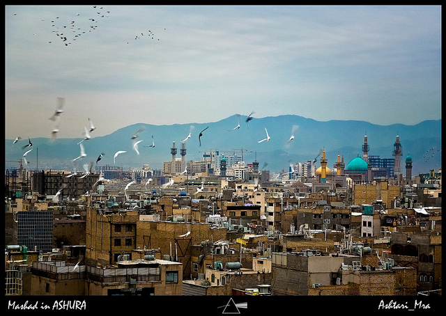 Mashad in ASHURA - مشهد در عاشورا