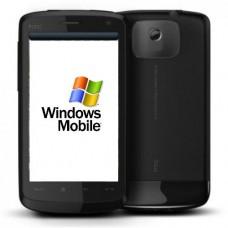 Navitel For Windows Mobile